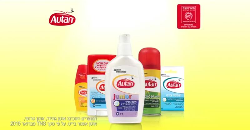Autan for Kids
