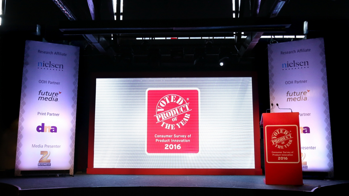 Product of the Year Awards 2016