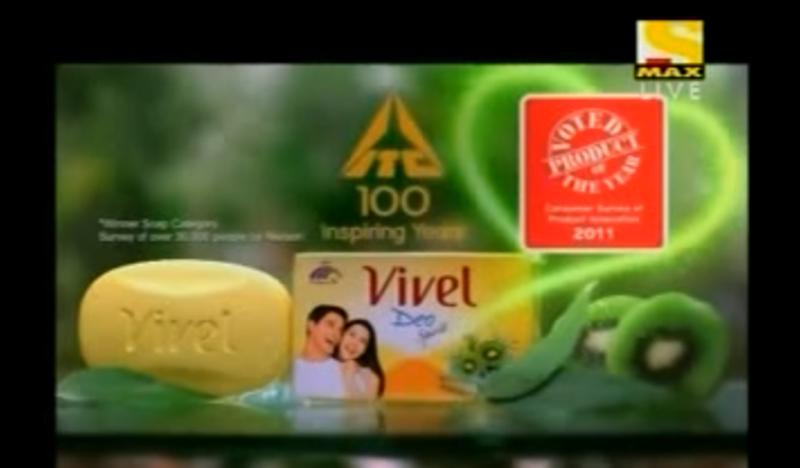Vivel - TVC